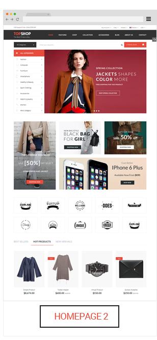 Topshop - Homepage