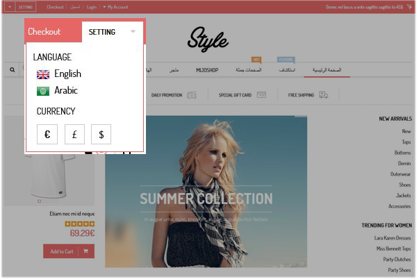 Style - Responsive Multipurpose MijoShop Template